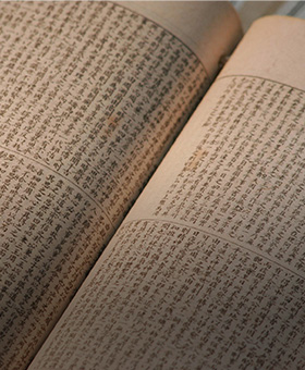 Words & Writings